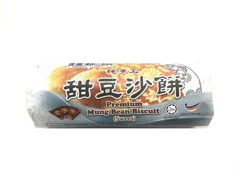 Picture of Sweet Mung Bean Biscuit 150g