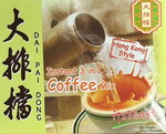 Dai Pai Dong Hong Kong Style Instant 3 in 1 Coffee Mix 17g x 10's