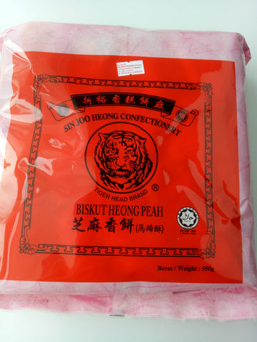Heong Peah (Sesame Biscuit) 550g