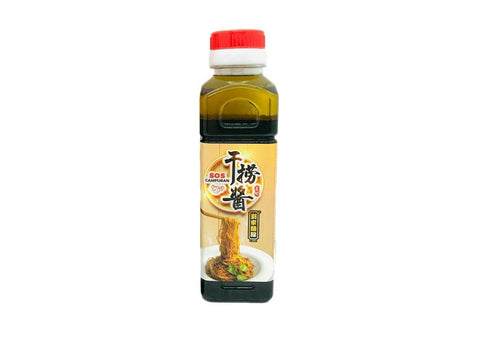 LJMX Dry Noodles Mixing Sauce (Kolo Mee Sauce) 250ml