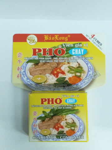 Vegetarian Pho Soup Seasoning 75g