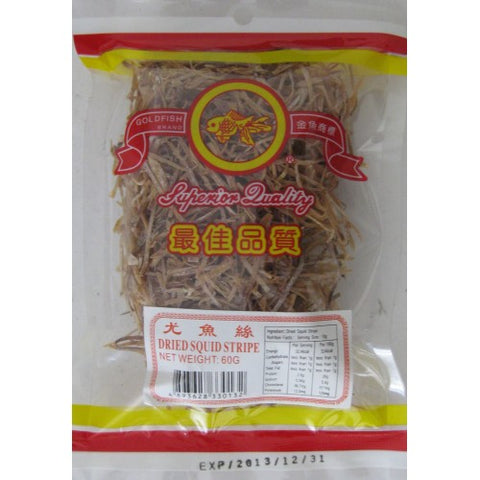 Gold Fish Dried Cuttle Fish Shred 60g