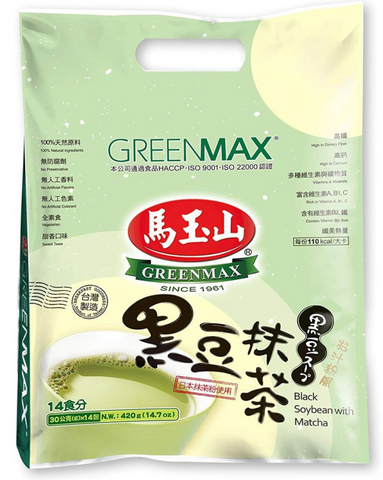 GreenMax Black Soybean Matcha 420g