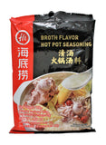 Picture of HDL Broth Hot Pot Seasoning 110g