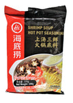 Picture of HDL Shrimp Soup Hot Pot Ssng 200g