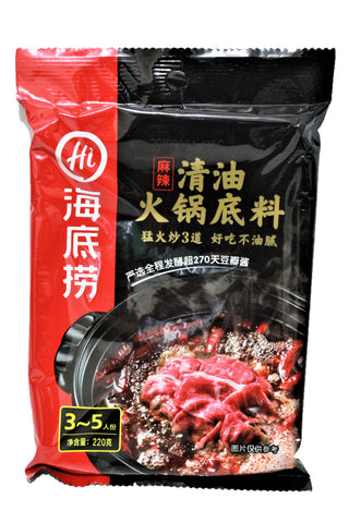 Picture of HDL Soup Base Hot Pot 220g