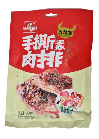 HWW Dried Beancurd Spicy 200g