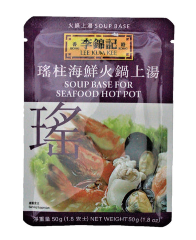 Picture of LKK Seafood 50g