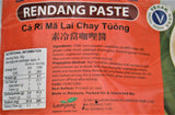 Lamyong Malay Rendang Paste 250g