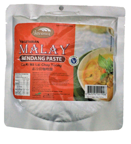 Picture of Lamyong Malay Rendang Paste 250g