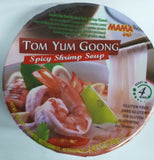 MaMa Tom Yum Goong Noodle (Spicy Shrimp Soup) 70g