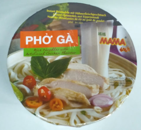 MaMa Rice Noodle with Chicken Flavour 65g