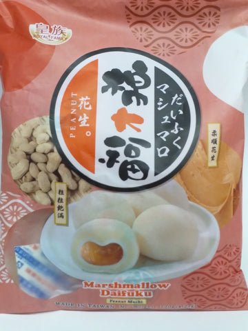 Royal Family Marshmallow (Peanut Mochi) 120g