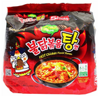 Samyang Hot Chicken Noodle Soup 145g X5