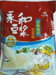YongHe Calcium Rich Soy Milk Powder 350g