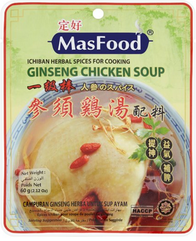 MasFood Ichiban Herbal Spices for Cooking Ginseng Chicken Soup 60g