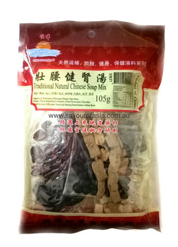 Heng Fai Traditional Natural Chinese Soup Mix ( Back Strengthening Soup) 100g  壮腰健肾汤