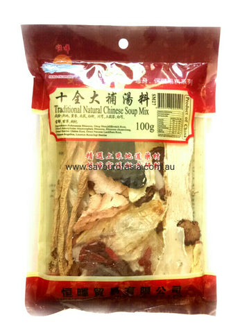 Heng Fai Traditional Natural Chinese Soup Mix ( Ten Essence Herbal Soup) 100g  十全大补汤料