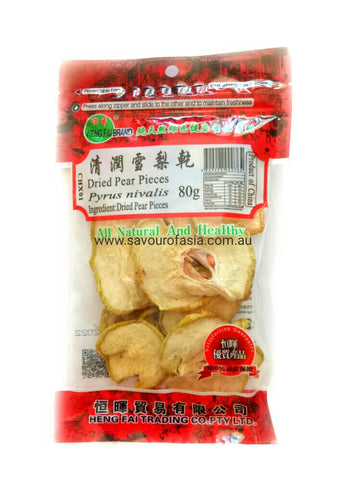 Dried Pear Pieces ( Pyrus Nivalis ) 80g 清润雪梨干