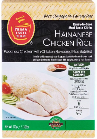 Prima Taste Fragrant Hainanese Chicken Rice Paste 370g