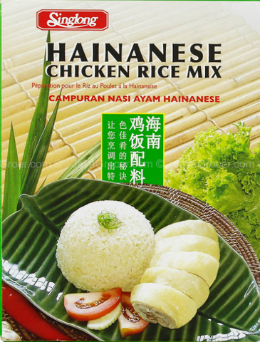 Sing Long Hainanese Chicken Rice Mix 90g