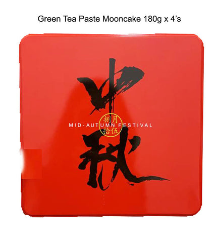 Green Tea Mooncake (NO YOLK) 180g x 4's