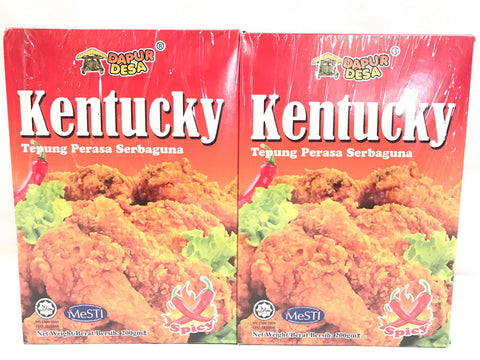 Picture of Kentucky All Purpose Seasoning Flour (HOT & SPICY) 200g