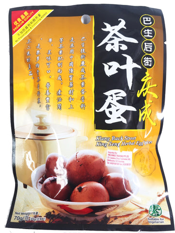 Picture of Herbal Egg Spices 70g