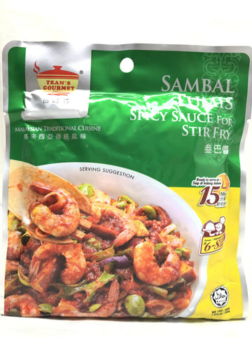 Picture of Sambal Tumis (Spicy Sauce For Stir Fry) 200g