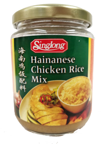 Picture of Hainanese Chicken Rice Mix 180G