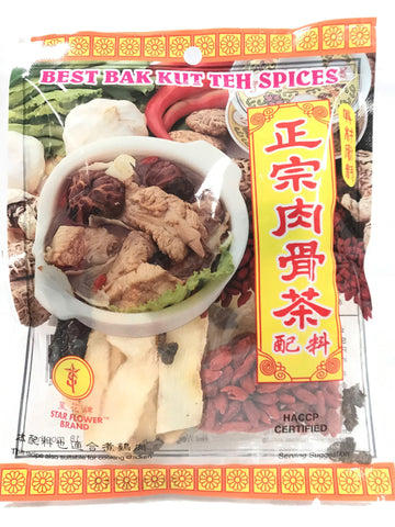 Picture of BEST Bak Kut Teh Spices 70g