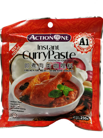 Picture of Curry Paste For Chicken or Meat 230g