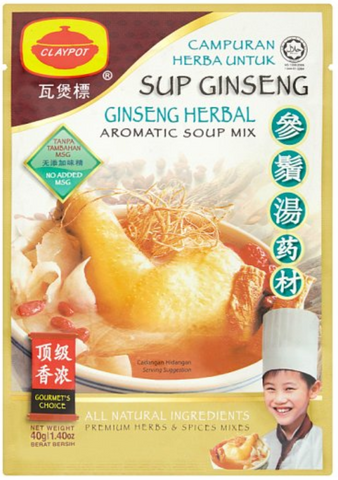 Claypot Ginseng Herbal Aromatic Soup Mix 40g