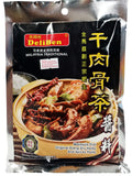 Picture of Bak Kut Teh (Dry) 200g