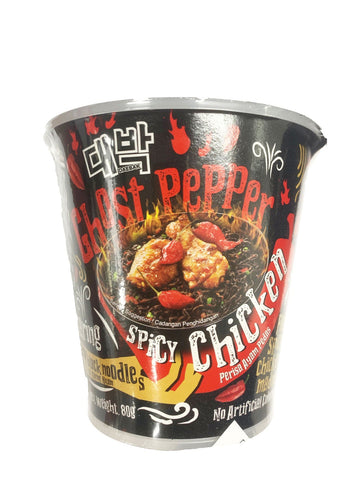 Picture of Mamee Daebak (GHOST PEPPER) Cup Noodles 80g