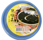 Special Chin Chow with Nata De Coco 250g