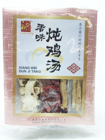 Picture of Fragrance Chicken Herbal Soup Mix 55g