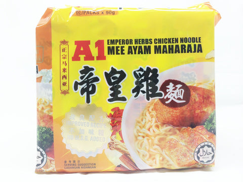 Picture of Emperor Herbs Chicken Noodle 90g x 4's