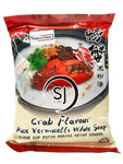 A1 Crab Flavour Rice Vermicelli White Soup 100g