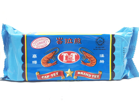 Picture of Shrimp Paste (Belacan) 500g
