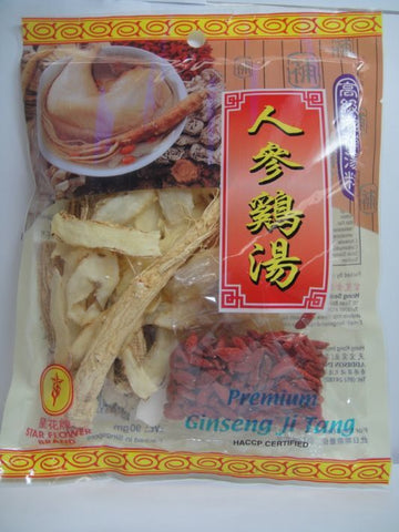 Picture of Ginseng Chicken Soup Spices 90g