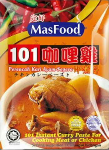 MasFood 101 Instant Curry Paste For Cooking Meat or Chicken 200g