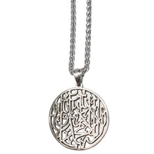 Load image into Gallery viewer, Shahada Pendant Necklace