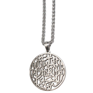 Shahada Pendant Necklace