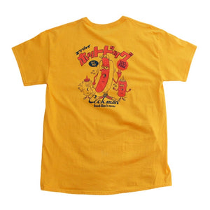 Cookman T-shirts - TM-005-Hotdog - Gold