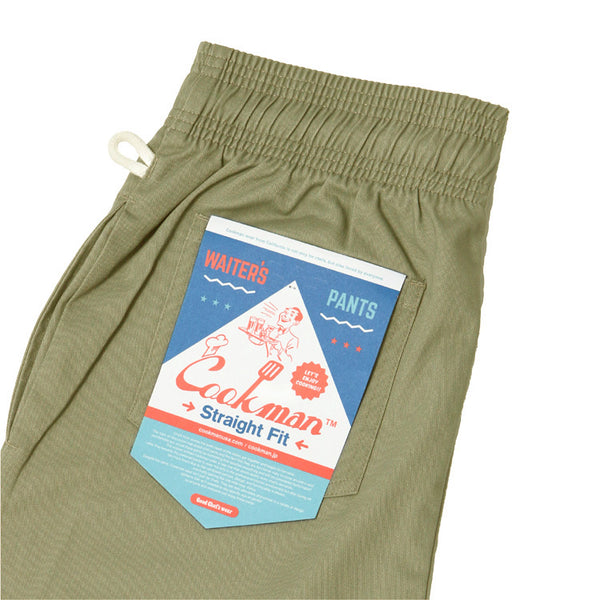 Cookman Waiter Pants - Khaki