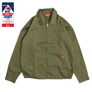 Cookman Delivery Jacket - Khaki