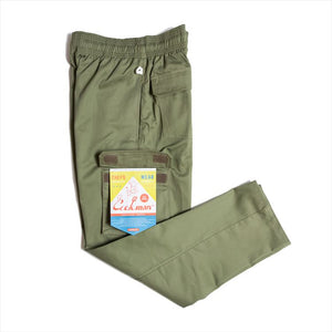 Cookman Chef Cargo Pants - Khaki