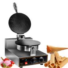 Load image into Gallery viewer, Waffle Cone Maker 110v - Your Everything Supplier