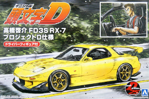1/24 #15 Initial D  Keisuke FD3S RX-07 Project D Ver W Figure